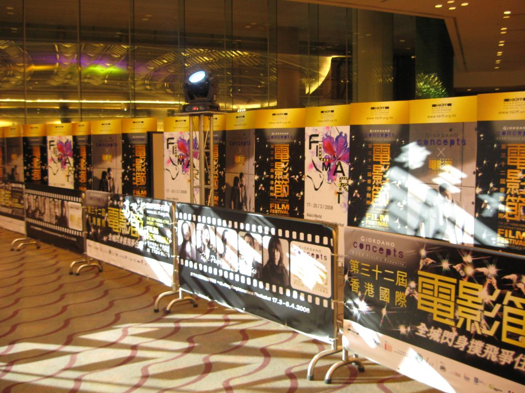 Things to Know About Hong Kong International Film Festival